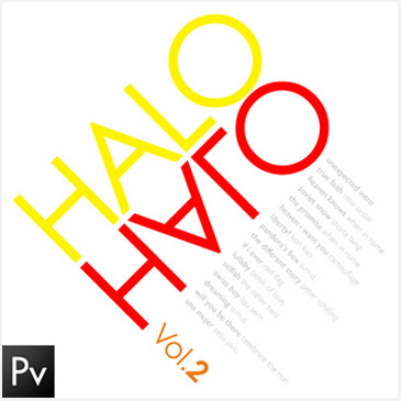 Halo-Halo Vol.2 | New Wave Music